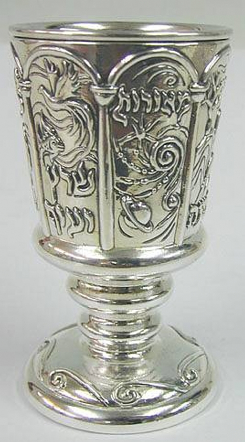 Sterling Silver Creation Kiddush Cup
