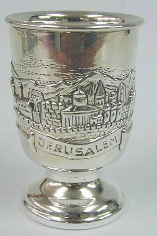 Sterling Silver Jerusalem Kiddush Cup