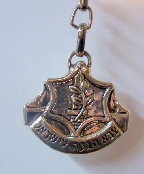 Sterling Silver IDF Key Chain,