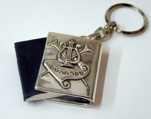 Sterling Silver Tehilim Psalms Key Chain