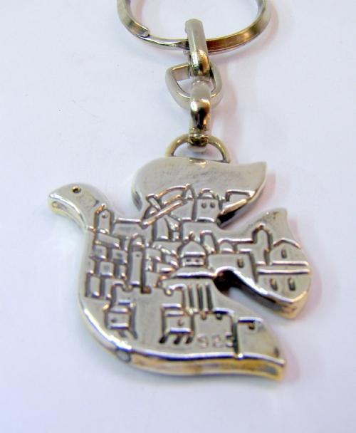 Silver Dove Jerusalem Key Chain