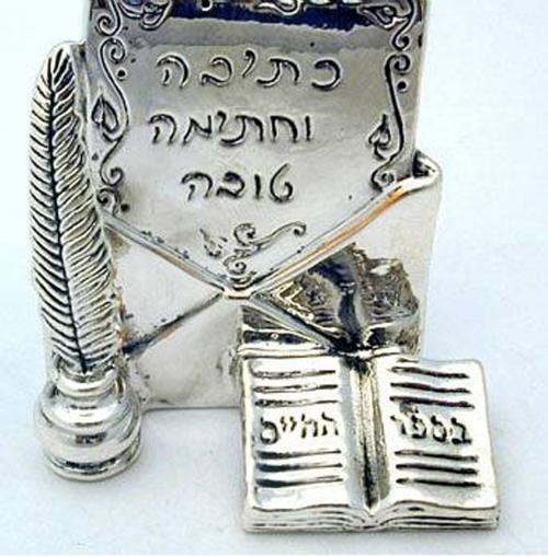 Sterling Silver Ktivah & Hatimah Tovah